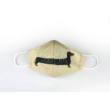 Tacskó cser textil szájmaszk XL-es méret